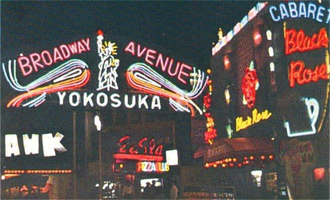 (yokosuka_nightlife image)